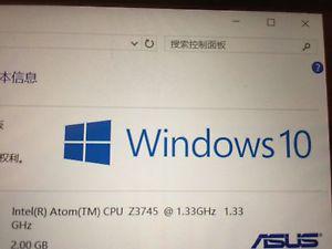 Windows 10 Asus tablet