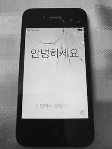 Koodo iPhone 4S 8GB (Cracked Screen But Still Works)