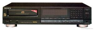 Wanted: SONY Single CD Player/CD Recorder