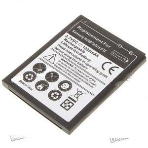 Brand New Samsung Galaxy S II Battery i mAh