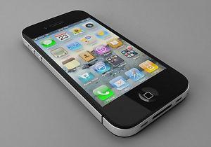Wanted: Recherche iPhone 4 /4S - Looking for IPhone 4/4S