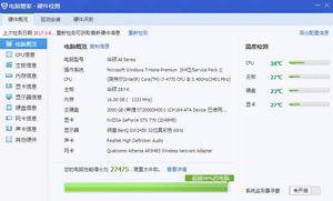 Gaming PC i7 3.4GHz16G 64G SSD+2TB GTX770 Z87K