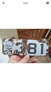 Manitoba Motorcycle Porcelain Manitoba License Plate