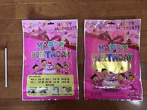 Happy Birthday foil balloon decoration