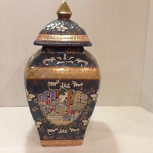Chinese Porcelain Rectangular Vase