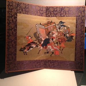 Kyoto Souvenir Style