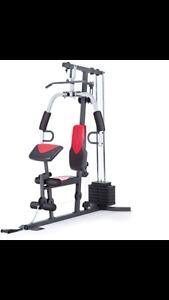 Wanted: Looking for a home gym!