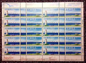 Confederation Bridge stamps