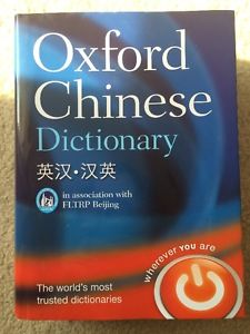 Oxford Chinese to English/ English to Chinee dictionary
