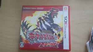 Brand New, Sealed Pokemon Omega Ruby Version (Japan)