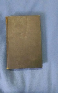 C - first edition book THE GODFATHER