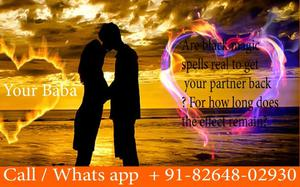 black magic spell partner back by astrology 91  OFFERED
