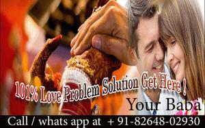 inter caste love marriage solution trough astrologer 91  OFFERED