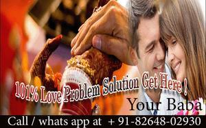 inter caste love marriage solution trough astrologer 91  OFFERED