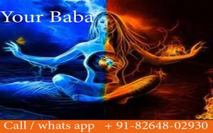 vashikaran mantra those who lost his love get back again 91  OFFERED
