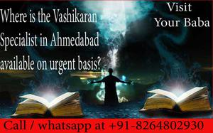 Vashikaran Specialist astrologer urgent basis 91  OFFERED
