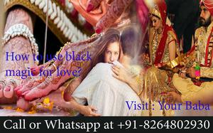 black magic for love astrology vashikaran 91  OFFERED