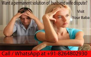 permanent solution of husband wife dispute by astrologer 91  OFFERED