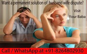 husband wife dispute solution through vashikaran specialist 91  OFFERED