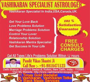 love problem solution by vashikaran 91  OFFERED