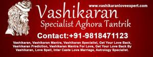 vashikaran totke for love problem solution 91  OFFERED