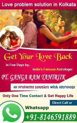 No1 Best Indian Astrologer p Best Vedic Astrologer p 91  p Health Beauty