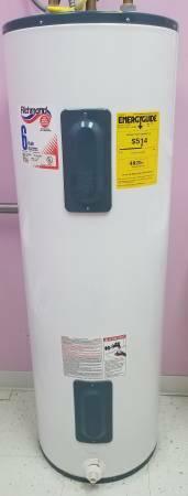 Richmond Electric water heater
