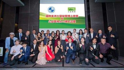 Outstanding Chinese Youth and DBA Program.