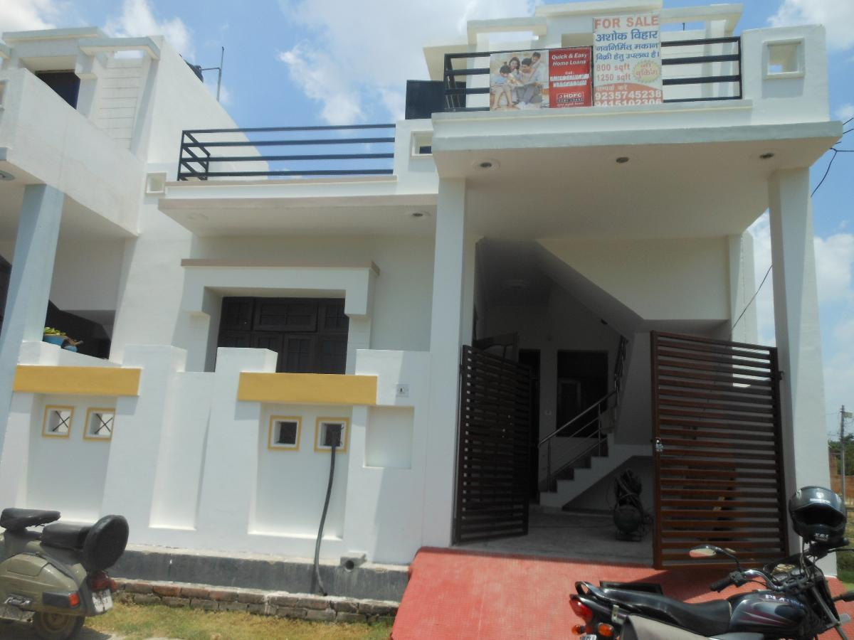 houses and plots are available on sale in lucknow