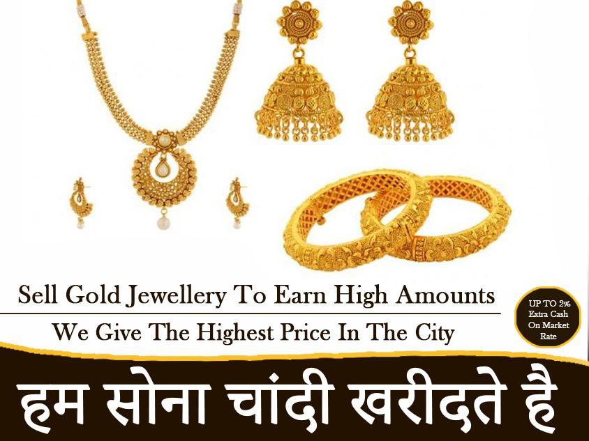 Gold Buyer In Gurgaon
