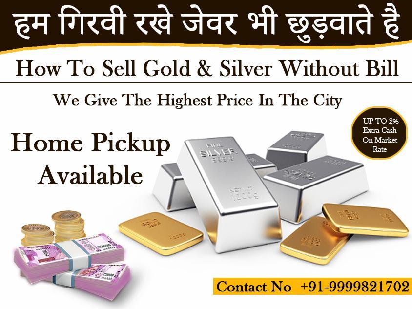 Silver Buyer In Delhi