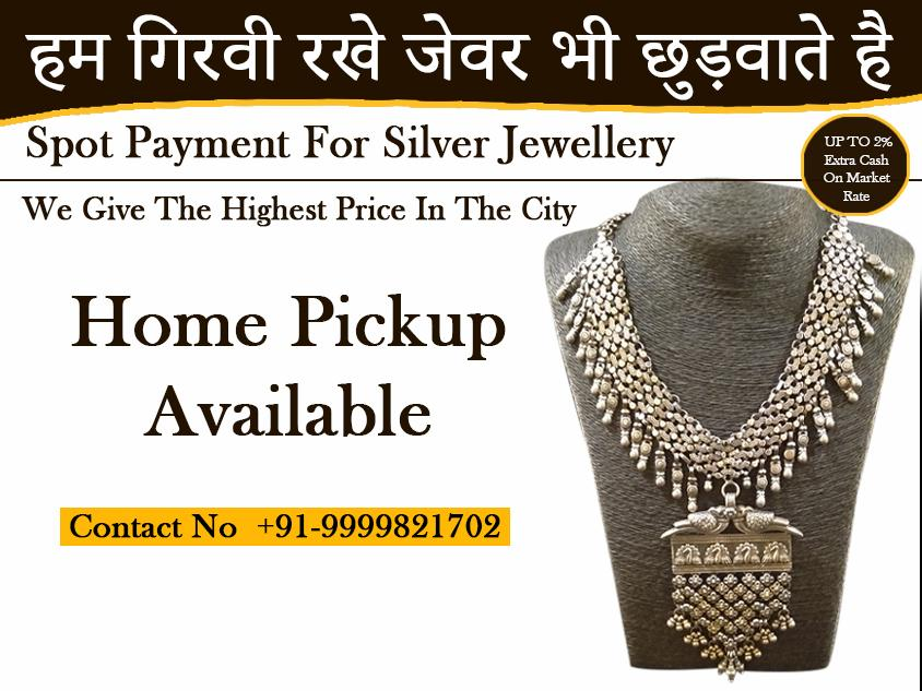 Silver Buyer In Noida