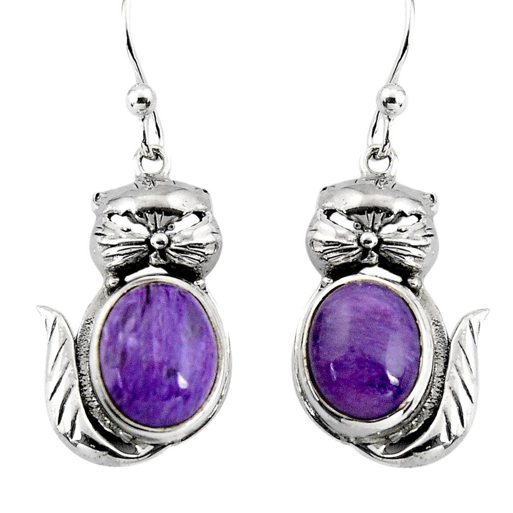 Finest Collection of Wholesale Charoite Earrings