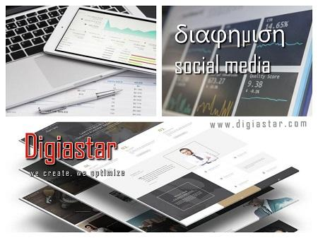 Digiastar – One of the Leading Social Media Ad Service